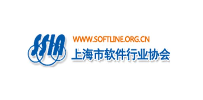 上海软件协会-1