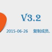 leangoo_V3.2版本更新