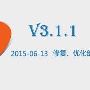 leangoo_v3.1.1版本更新