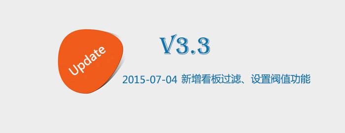 leangoo_v3.3版