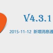 leangoo_v4.3.1