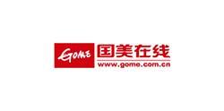 guomei1