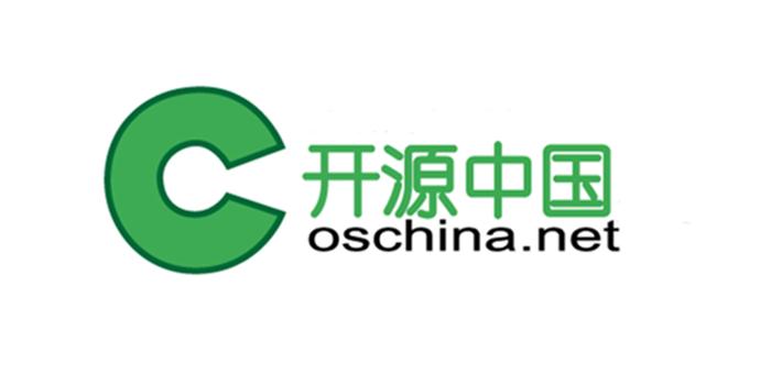 开源中国最终版