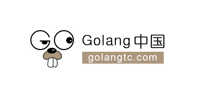 golangchina