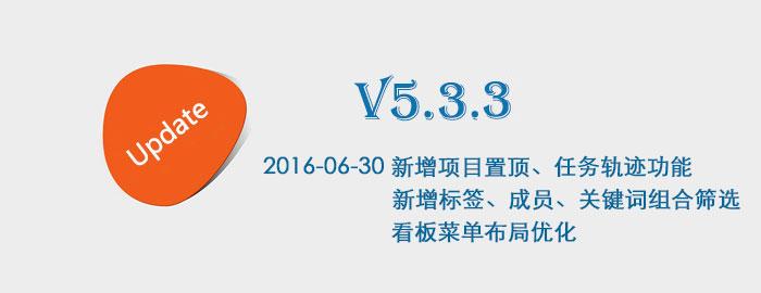 leangoo_v5.3.3
