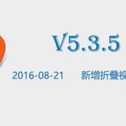 leangoo_v5.3.5