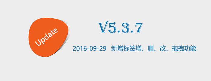leangoo_v5.3.7