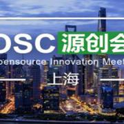 上海 开源中国