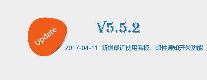 leangoo_v5.5.2