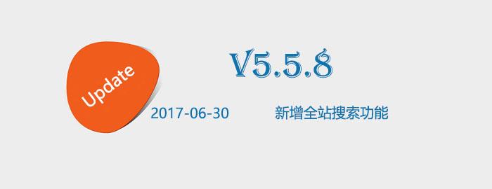leangoo_v5.5.8