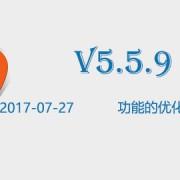 leangoo_v5.5.9