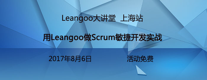 scrum_mj2
