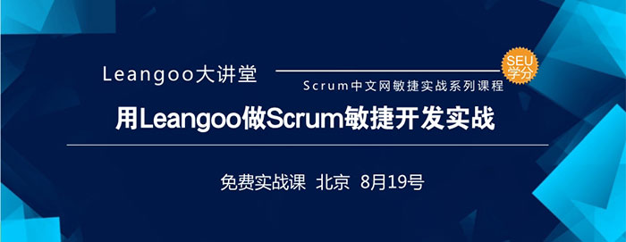 Scrum_bj