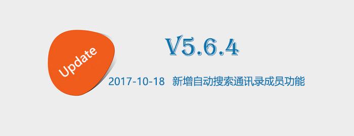 leangoo_v5.6.4