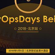 leangoo DevOpsDays Beijing 2018