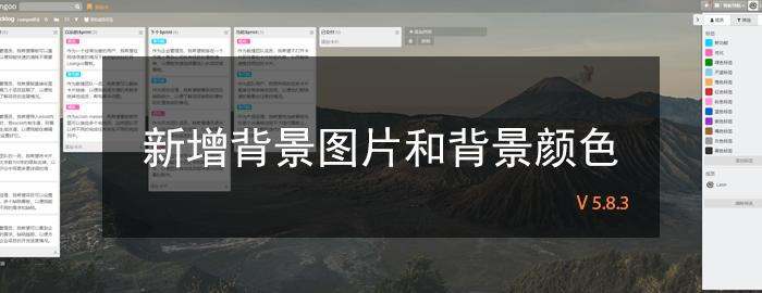 leangoo_v5.8.3
