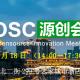 leangoo&开源中国