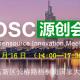 开源中国leangoo