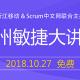 leangoo杭州海报副本