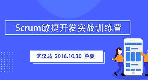 leangoo武汉海报