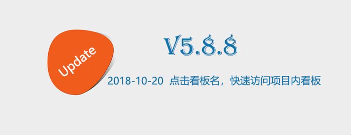 leangoo_v5.8.8