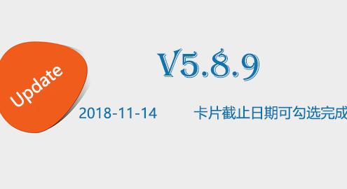 leangoo_v5.8.9