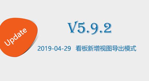 leangoo_version-v5.9.2