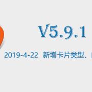 leangoo_v5.9.1