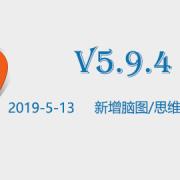 leangoo_v5.9.4