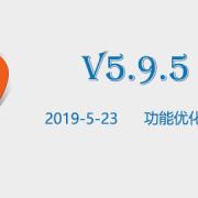 leangoo_v5.9.5