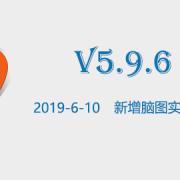 leangoo_v5.9.6