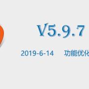 leangoo_v5.9.7