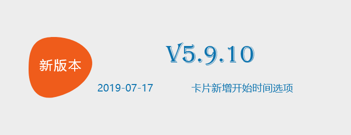 v5.9.10