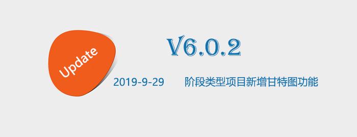 leangoo_v6.0.2