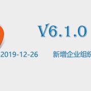 leangoo_v6.1.0