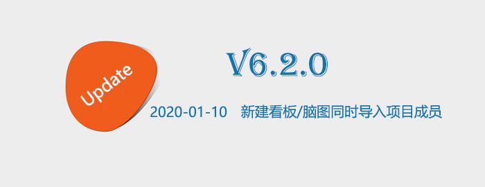 leangoo_v6.2.0