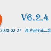 leangoo_v6.2.4