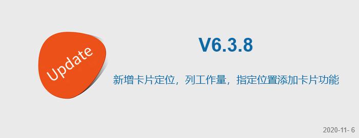 v6.3.8