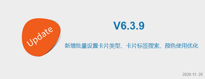 v6.3.9