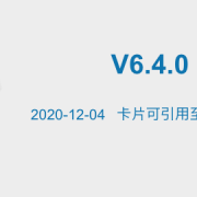 v6.4.0