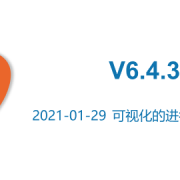 v6.4.3