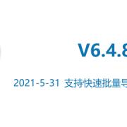2021720-172711