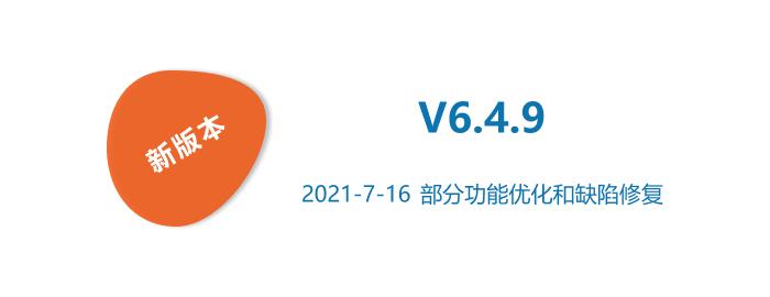 v6.4.9