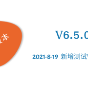v6.5.0