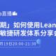 官网_自定义px_2021-09-27+10_06_10